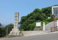 田島神社イメージ0