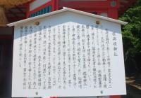 田島神社イメージ6