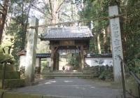 美奈宜神社イメージ2