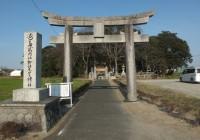 志登神社イメージ1