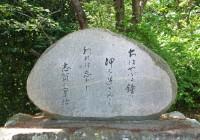 志賀海神社イメージ8