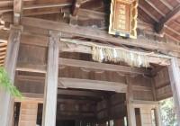 志賀海神社イメージ4