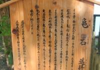 志賀海神社イメージ7