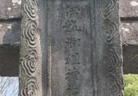 伊勢天照御祖神社イメージ2