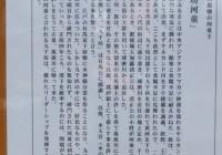 伊勢天照御祖神社イメージ6